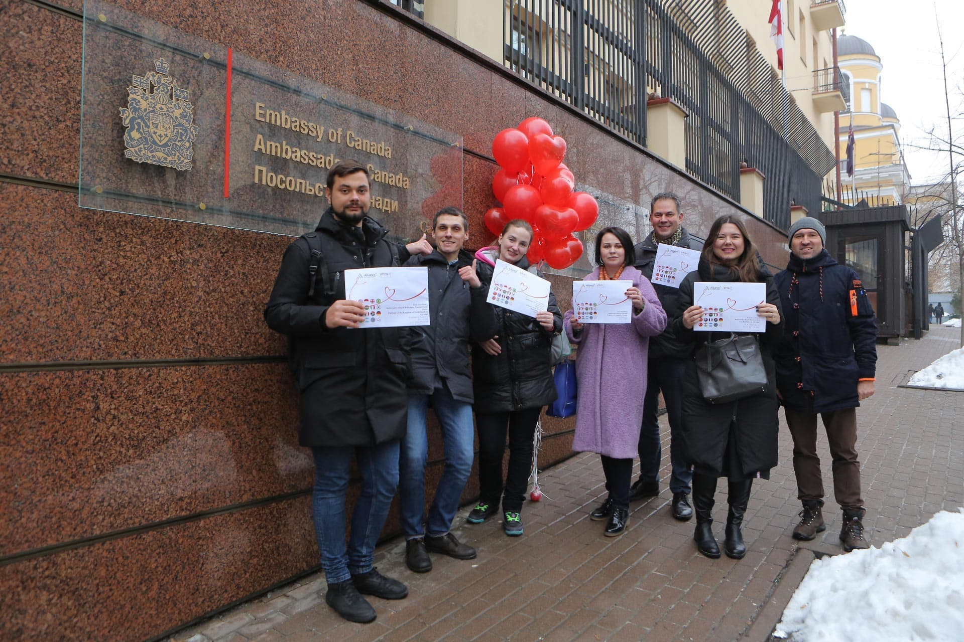 EECA Regional Action: Ukraine | GFAN Asia Pacific